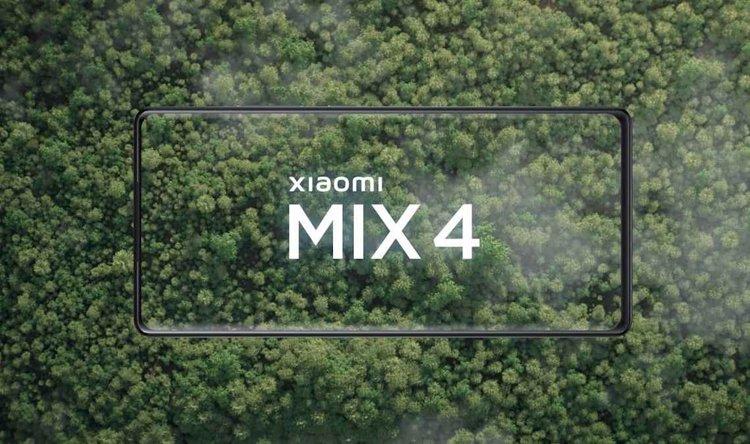 Все характеристики Xiaomi Mi Mix 4 – 108 Мп, 120 Вт, 120 Гц, IP68 и Snapdragon 888+